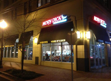 Moby dick house of kabobs